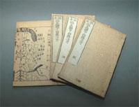 『鍼灸仮名読十四経治方』の和本